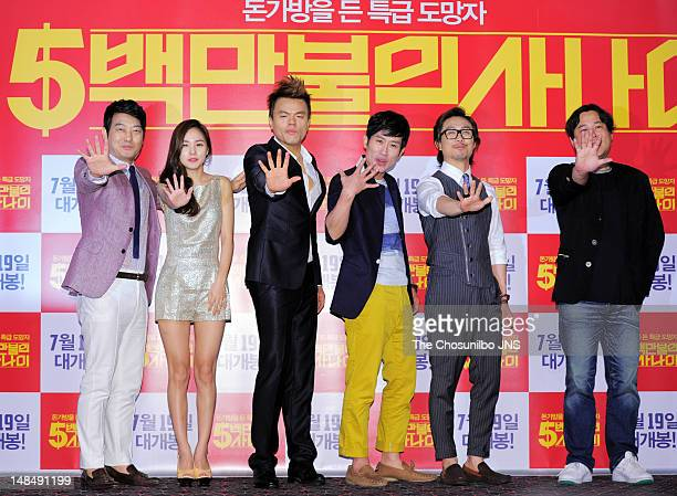 Cho Seong-Ha, Min Hyo-Rin, Park Jin-Young, Cho Hee-Bong, Oh Jung-Se, and director Kim Ik-Roh attend the 'A Millionaire On The Run' VIP screening at...