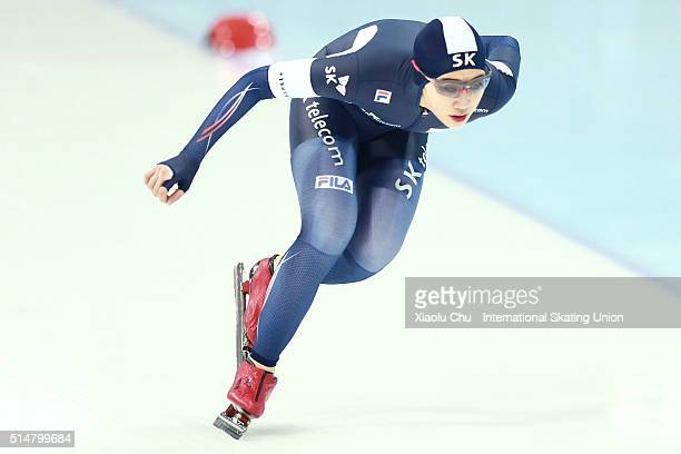 Cho Won Park of Korea competes in the Ladies 1500m on day one of the ISU Junior Speed Skating Championships 2016 at the Jilin Speed Skating OVAL on...