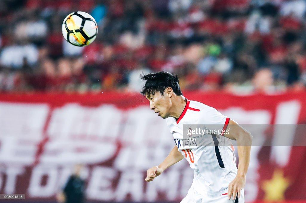 Guangzhou Evergrande v Jeju United - AFC Champions League Group G