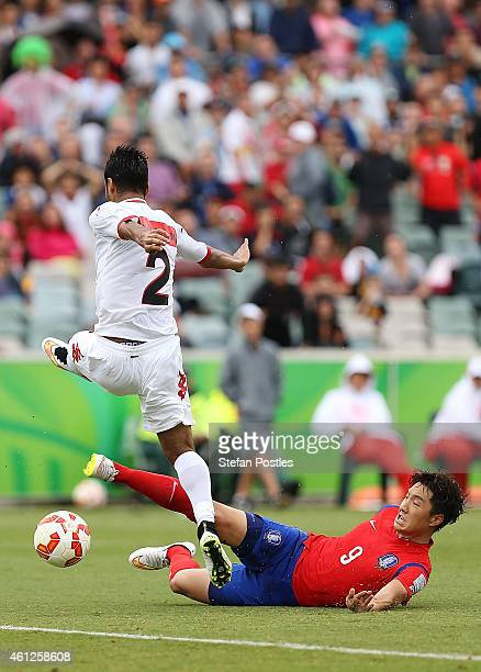 Cho Young Cheol of Korea Republic scores a goal during the 2015 Asian Cup match between Korea Republic and Oman at Canberra Stadium on January 10...