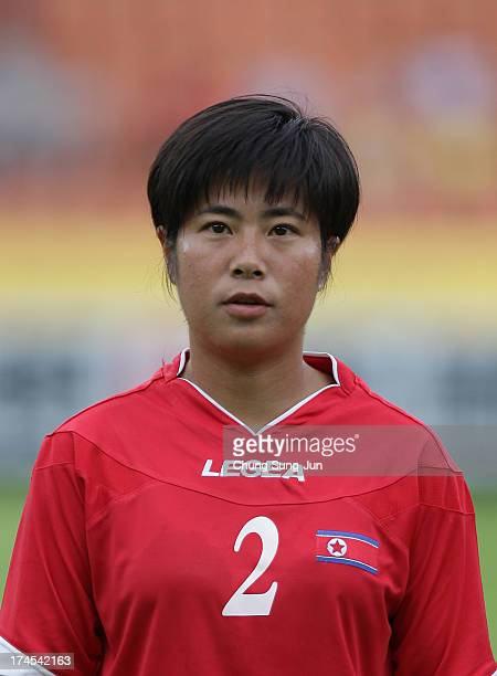 Choe UnJu of North Korea poses during the EAFF Women's East Asian Cup match between Korea DPR and China at Jamsil Stadium on July 27 2013 in Seoul...