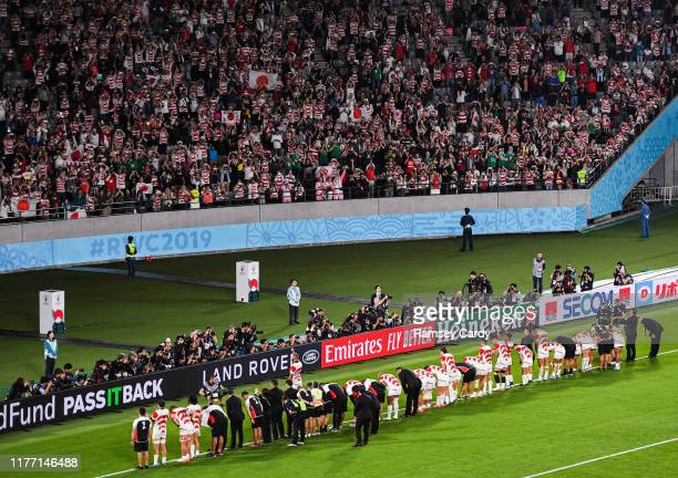 Chofu Japan 20 October 2019 The Japan team bow to supporters following the 2019 Rugby World Cup QuarterFinal match between Japan and South Africa at...