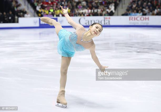 Choi Dabin of Korea competes in the Women's Singles Free Program during day two of the 2016 Skate Canada International at Hershey Centre on October...