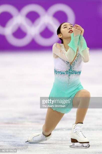Choi Dabin of South Korea competes during the Figure Skating Ladies' Single Short Program on day twelve of the PyeongChang 2018 Winter Olympic Games...