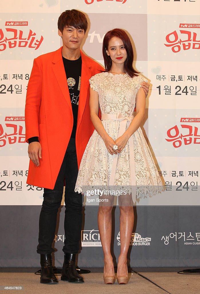 Song ji hyo choi jin hyuk dating websites