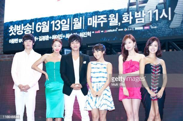 Choi JinHyuk Choi YeoJin Kim JeongHoon Jo YeoJeong Ha YeonJu and Choi SongHyun attend tvN 'Romance Ga Pil Yo Hae' at Club Ellui on June 3 2011 in...