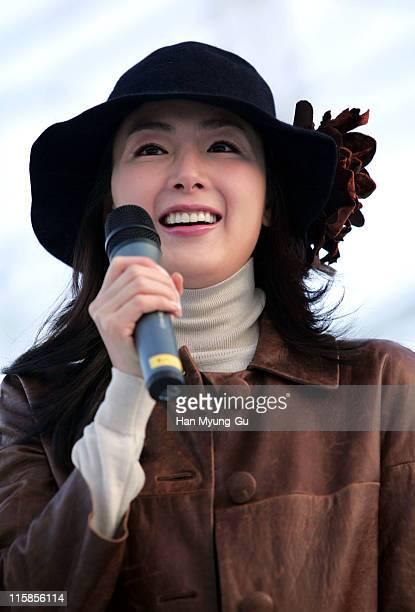 Choi JiWoo during Choi JiWoo Fan Meeting Day 2 at Yongpyong Ski Resort in Yongpyong Kangwon Province South Korea