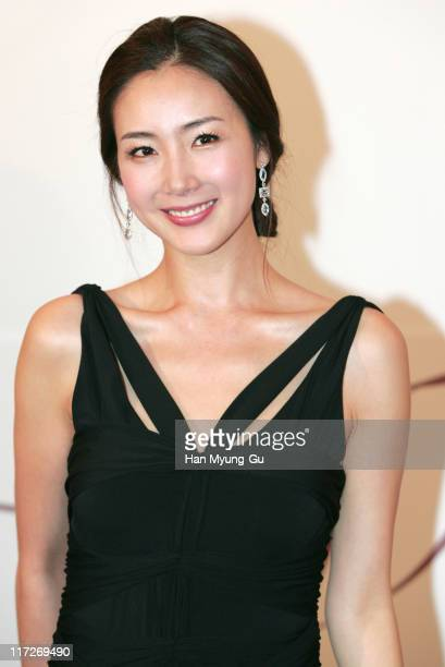 Choi Ji Woo Pictures and Photos - Getty Images
