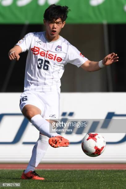Choi Joongi of Thespa Kusatsu Gunma in action during the J.League J2 match between Roasso Kumamoto and Thespa Kusatsu Gunma at Egao Kenko Stadium on...