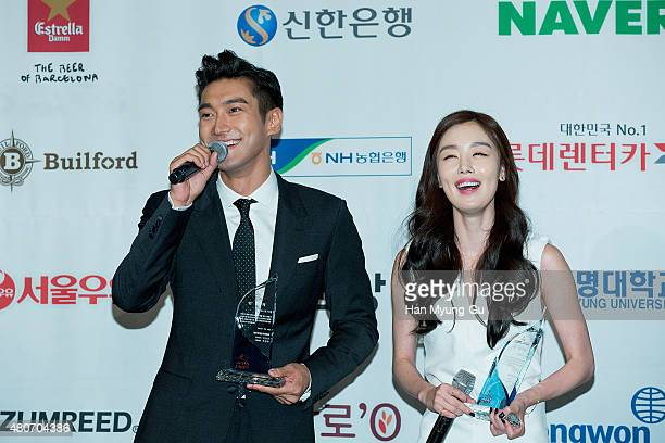 Choi SiWon of South Korean boy band Super Junior and Han SunHwa of South Korean girl group Secret attend the 11th Jecheon International Music And...