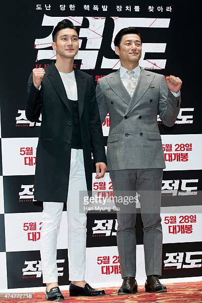 """Choi Si-Won of South Korean boy band Super Junior and Ji Jin-Hee attend the """"HELIOS"""" press screening at the Lotte Cinema on May 21, 2015 in Seoul,..."""