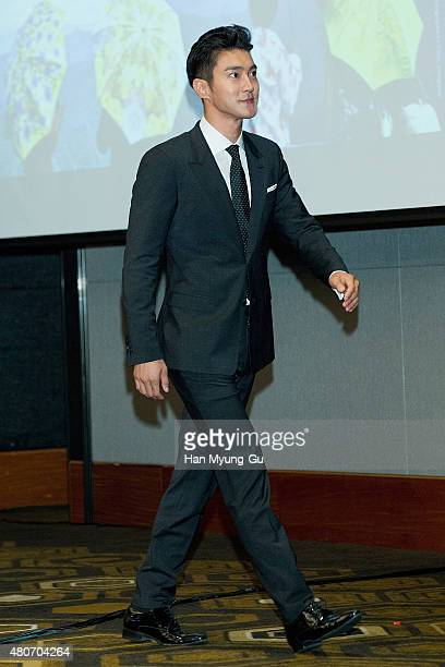 Choi SiWon of South Korean boy band Super Junior attends the 11th Jecheon International Music And Film Festival Honorary Ambassador appointment press...