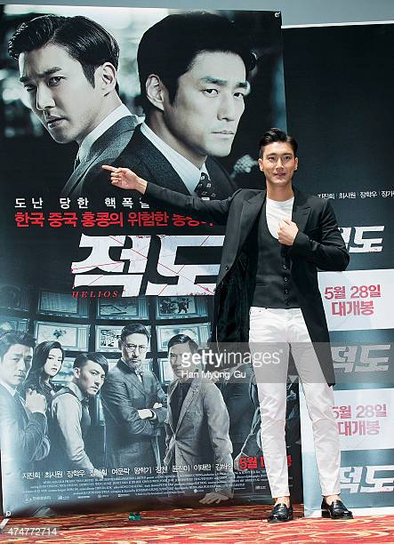 """Choi Si-Won of South Korean boy band Super Junior attends the """"HELIOS"""" press screening at the Lotte Cinema on May 21, 2015 in Seoul, South Korea. The..."""
