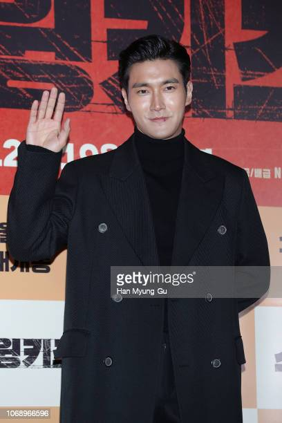 Choi SiWon of South Korean boy band Super Junior attends the VIP screening for Swing Kids at Lotte Cinema on December 6 2018 in Seoul South Korea