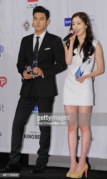 Choi SiWon of Super Junior and Han SunHwa of Secret are nominated as ambassadors for the 11th JIMFF at Conrad Hotel on July 14 2015 in Seoul South...