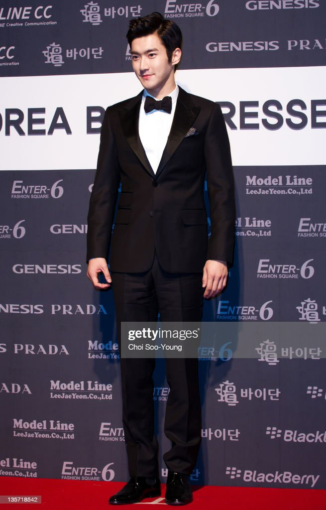 The 27th Korea Best Dresser Swan Awards