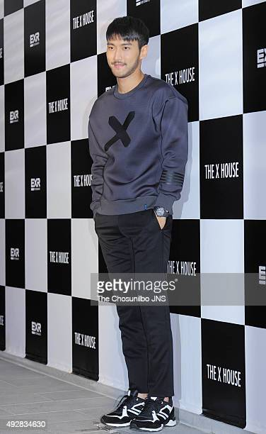 Siwon house choi [Naver] Choi
