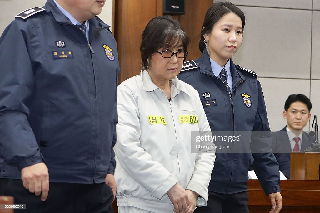 Choi Soon-Sil Appears at Court Trial