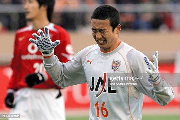 Choi TaeUk of Shimizu SPulse reacts after missing a chance during the 85th Emperor's Cup final match between Urawa Red Diamonds and Shimizu SPulse at...