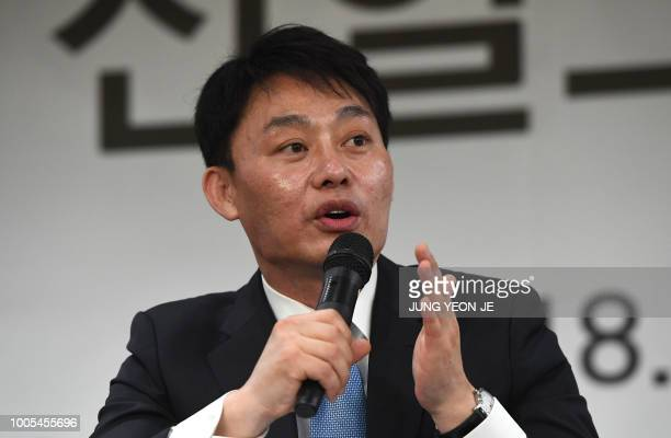 Choi Yongseok CEO of Shinil Group speaks during a press conference on a Russian 'treasure' ship in Seoul on July 26 2018 Shinil Group announced last...