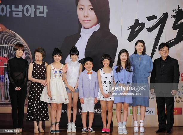 Choi YoonYoung Yoon YeoJeong Seo ShinAe Kim SaeRon Chun BoKeun Kim HyangGi Lee YoungYoo Ko HyungJung and Lee KiYoung attend MBC Drama 'The Queen's...