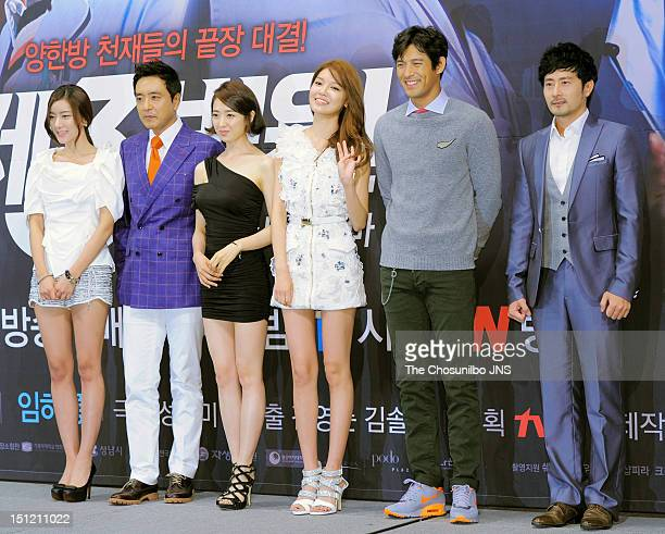 Choi YunSo Kim SeungWoo Kim MinJung SooYoung of Girls' Generation O JiHo and Lim HyungJun attend the tvN Drama 'The 3rd Hospital' Press Conference at...