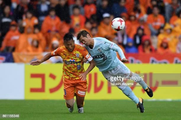 Chong Tese of Shimizu SPulse and Shun Morishita of Jubilo Iwata compete for the ball during the JLeague J1 match between Shimizu SPulse and Jubilo...