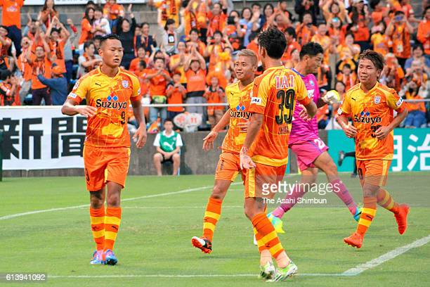 Chong Tese of Shimizu SPulse celebrates scoring his team's second goal from the penalty spot during the JLeague second division match between Shimizu...