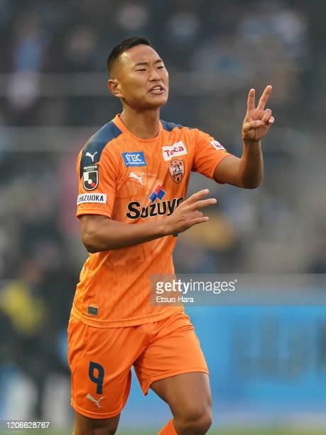 Chong Tese of Shimizu S-Pulse gestures during the J.League YBC Levain Cup Group A match between Kawasaki Frontale and Shimizu S-Pulse at Todoroki...