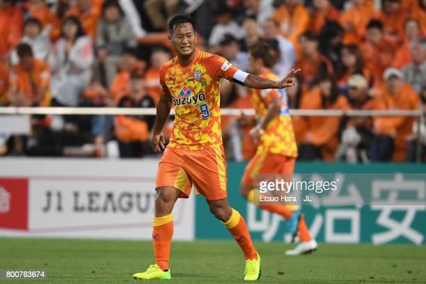 Chong Tese of Shimizu SPulse reacts during the JLeague J1 match between Shimizu SPulse and Ventforet Kofu at IAI Stadium Nihondaira on June 25 2017...
