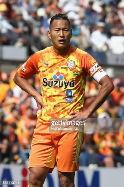 Chong Tese of Shimizu SPulse shows frustration during the JLeague J1 match between Shimizu SPulse and Vegalta Sendai at IAI Stadium Nihondaira on...