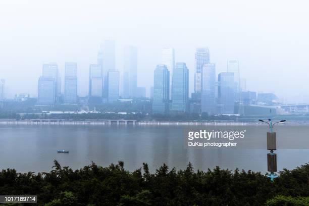 Chongqing fog china