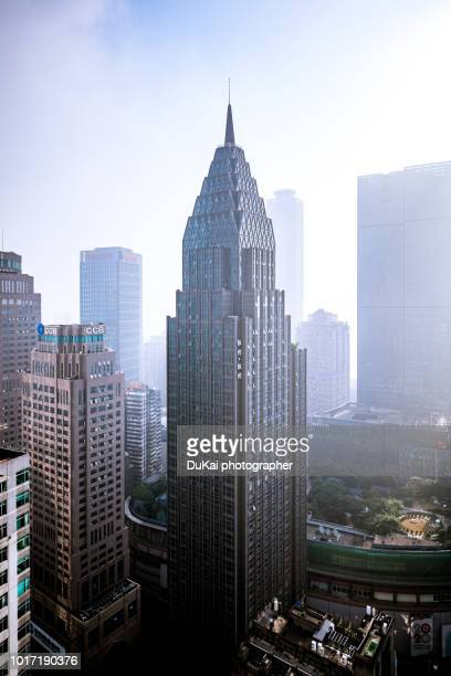 Chongqing jiefangbei business district