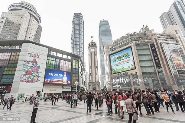 Chongqing Liberation Monument Pedestrian Street