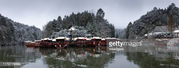 chongqing mountain snow all around - visual_effects stock pictures, royalty-free photos & images