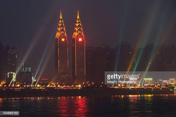 Chongqing skyline at night - China