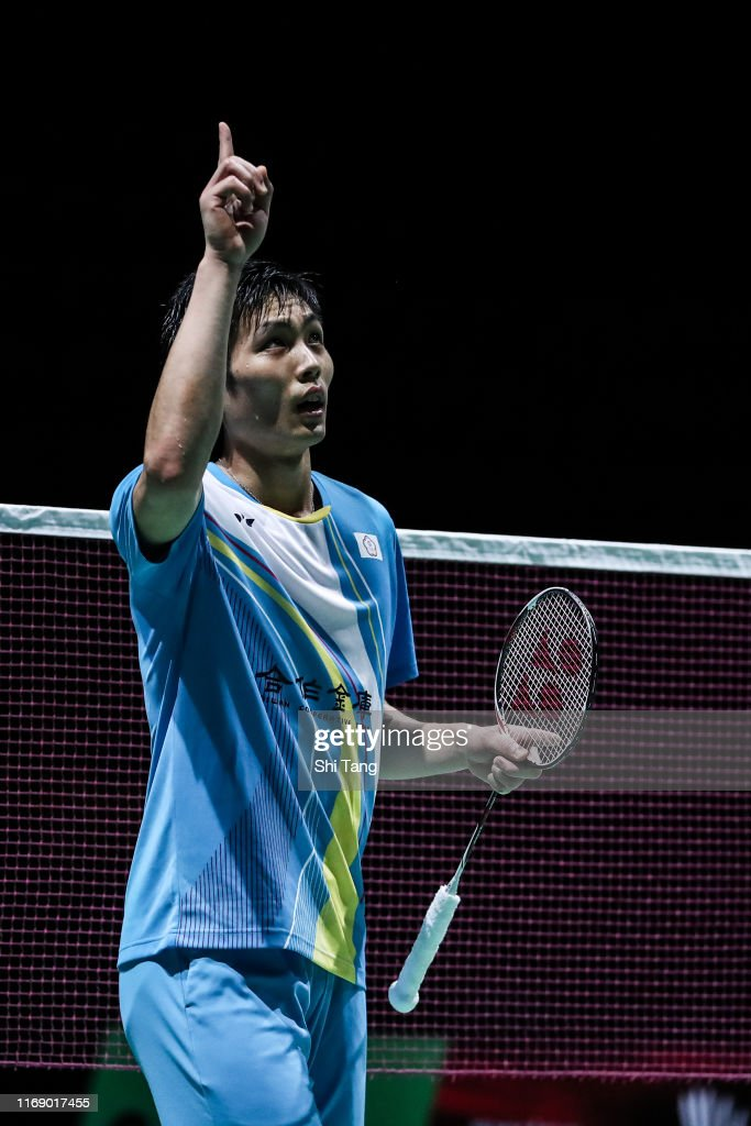 Total BWF World Championships 2019 - Day 1 : News Photo