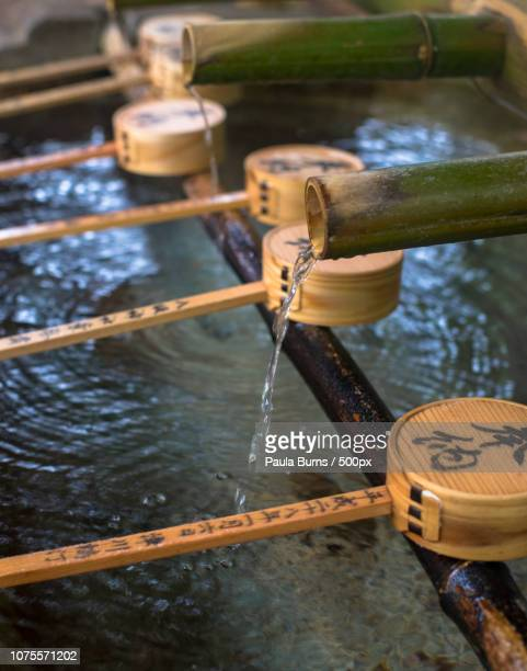 chozuya - bamboo dipper stock photos and pictures