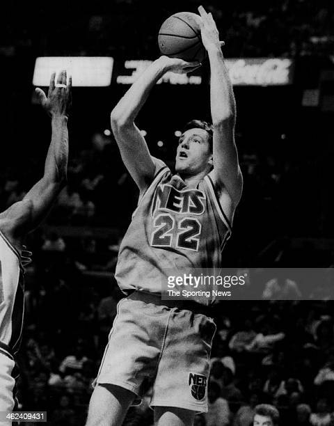 Chris Dudley of the New Jersey Nets circa 1991 at the Continental Airlines Arena in East Rutherford New Jersey