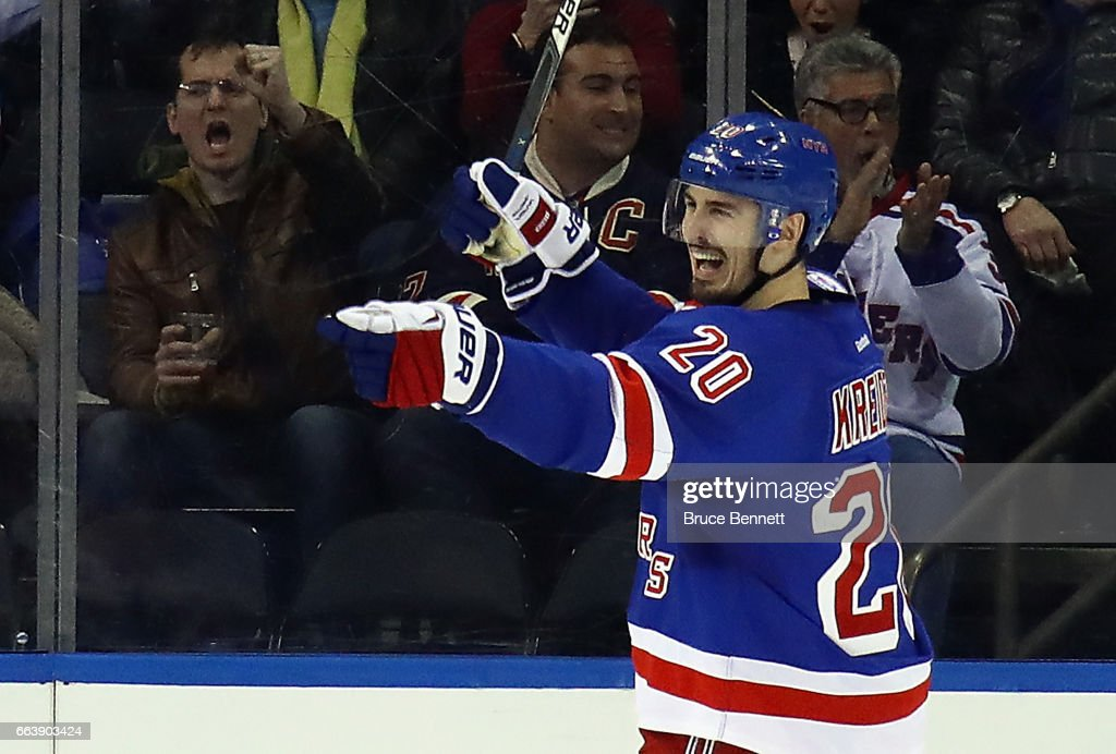 Chris Kreider #20 of the New York Rangers celebrates his third-period goal against the Philadelphia Flyers at Madison Square Garden on April 2, 2017 in New York City. The Rangers defeated the Flyers 4-3.