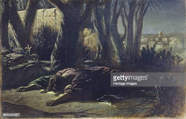 Christ at the Garden of Gethsemane 1878 Found in the collection of the State Tretyakov Gallery Moscow