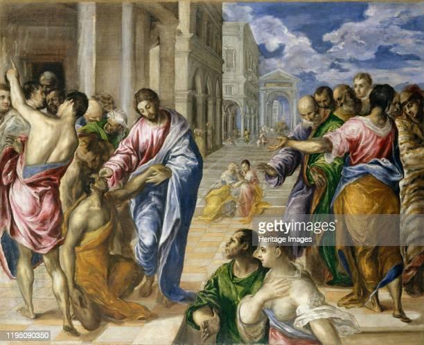 Christ Healing the Blind circa 1570 Artist El Greco