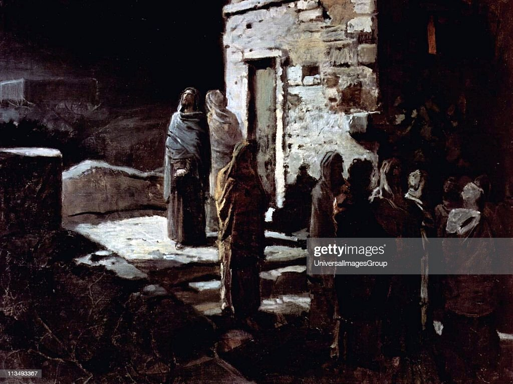 christ in the garden of gethsemane. Christ Praying In The Garden At Gethsemane\u0027, 1888. Oil On Canvas. Nikolai Of Gethsemane