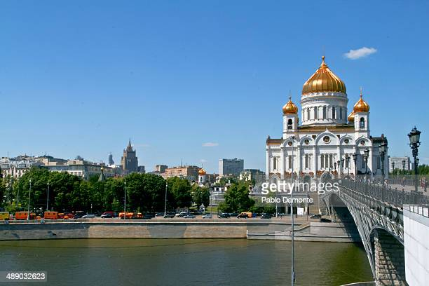 Christ the Savior Cathedral in Moscow, Russia.