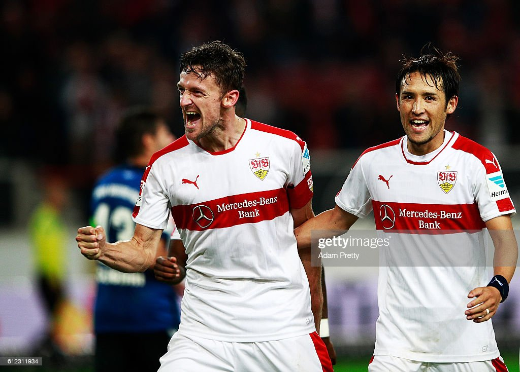 VfB Stuttgart v SpVgg Greuther Fuerth - Second Bundesliga