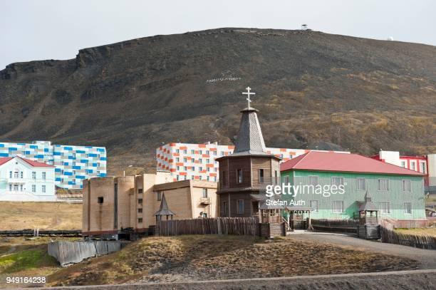 Christianity, Russian Orthodox Church, wooden chapel, Russian mining settlement Barentsburg, Spitsbergen, Svalbard, Norway