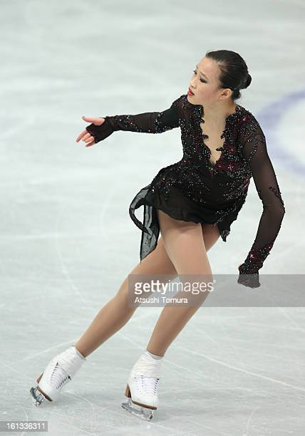 Christina Gao of USA competes in the Women's Free Skating during day three of the ISU Four Continents Figure Skating Championships at Osaka Municipal...