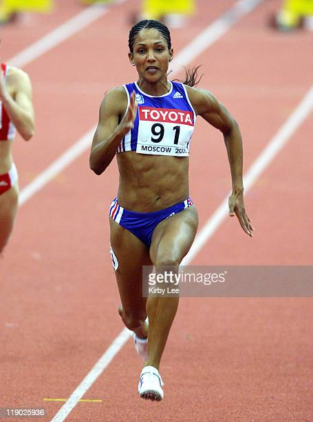 Christine Arron of France wins firstround heat of women's 60 meters in 716 in the IAAF World Indoor Championships in Athletics at the Olympiysky...