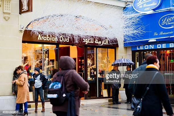 Christmas decorations on Perfume Shop Arabian Oud, Paris