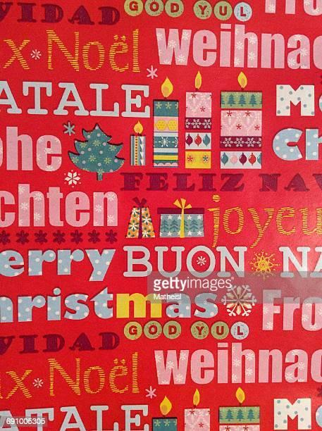 christmas pov - feliz navidad stock photos and pictures